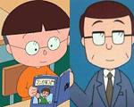 ちびまる子ちゃんの3年4組キャラクターでいいヤツ度ランク