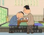 【画像あり】ノリスケさん、ガチクズだと判明し炎上www(サザエさん)