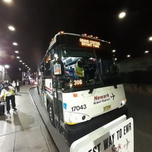 【ANA ダイヤモンド修行のおまけ】マンハッタンからニューアーク空港へのアクセスはニューアーク・エアポート・エクスプレスがベスト!