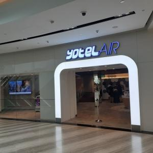 【修行僧にお勧め】チャンギ国際空港「yotelAIR」はファーストクラス!ロケーションの良さが最高です!