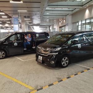 【最新情報付き】スカイリモで香港国際空港から深圳に越境、快適なドライブでしたがトラブルも