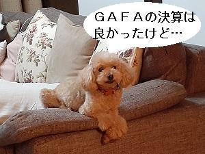 【あさイチの株の素】GAFA好決算で時間外上昇も円安、景気減速、大統領選延期?と重たい話題も