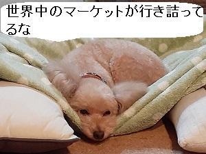 【あさイチの株の素】東京はニューヨーク下落を先取りしていたことから確りとなるか