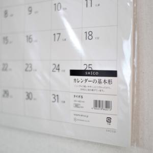 カレンダーは2020年もやっぱり基本形