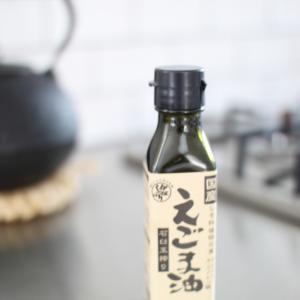 賞味期限切れのエゴマ油の使い道