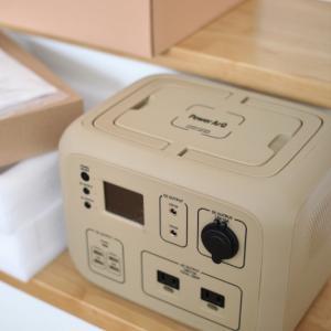 ポータブル電源買いました。PowerArQ2