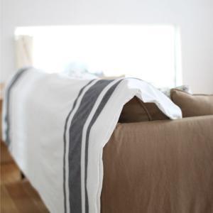 IKEAの布団カバーをソファに使ってみた