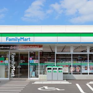 ファミマは8月4日、「オレンジアールグレイの紅茶シフォンサンド」を新発売!