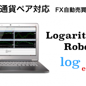 【FX自動売買】複数通貨対応EA(Logarithmic Robot):2020年1月実績