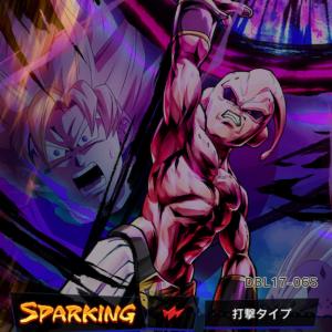 【ドラゴンボールレジェンズ】魔人ブウ:純粋(RED/SP)の考察