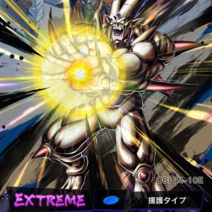 【ドラゴンボールレジェンズ】一星龍(BLU/EX)の考察