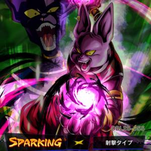 【ドラゴンボールレジェンズ】破壊神シャンパ(YEL/SP)の考察