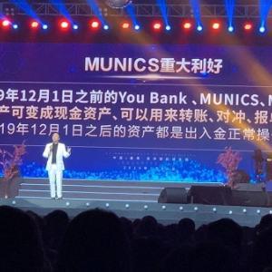 【Munics】15000人参加の香港大会にジムロジャーズ参加のサプライズ