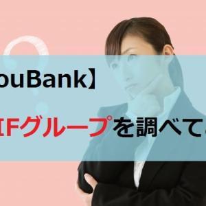 【画像/動画あり】CIFグループを調べみた!YouBankとYBTコインについて!