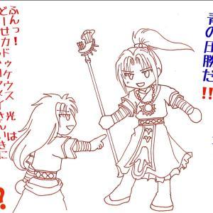 【ロマサガRS】青の試練、圧勝!