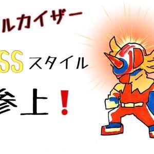 【ロマサガRS】新たなピックアップガチャが!