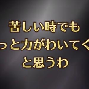 【ロマサガRS】1周年前夜祭 ガチャ10連の結果が!