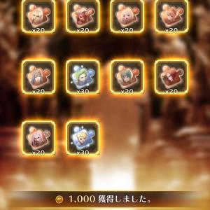 【ロマサガRS】1周年記念ガチャ、結局天井召喚!