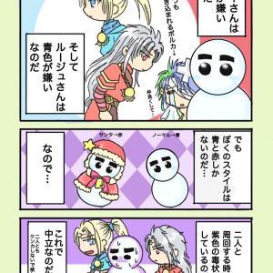 【ロマサガRS】雪だるまと双子(1P漫画)