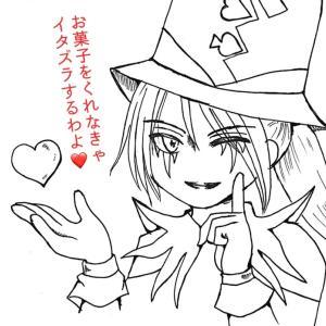 【ロマサガRS】ハロウィンの着せ替え!