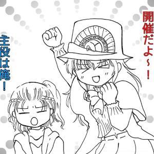 【ロマサガRS】サガカフェ開催のお知らせ〜