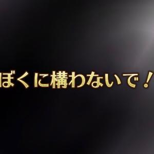 【ロマサガRS】少年&魚鱗ゲット!