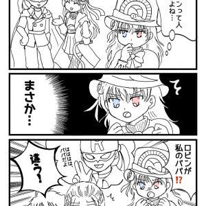 【ロマサガRS】第2章7話より