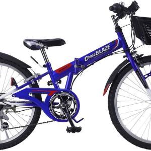 春が近いから、自転車整備だ