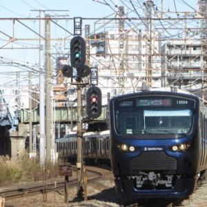 相鉄・JR直通線開業の初乗りとその制度的楽しみ