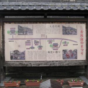 東海道徒歩き(かちあるき)(9)-1 吉田宿~赤坂宿