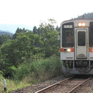 2020年夏のアクティビティ1--横浜から青春18きっぷで名松線を訪ねる