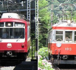 2019年初夏のアクティビティ/近場での写真撮り2題・京急800と箱根登山103-107の引退