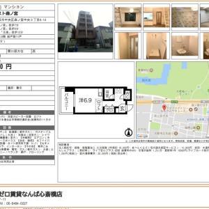 【最上階角部屋☆】森ノ宮駅最寄りのロフト付き1Kです♪