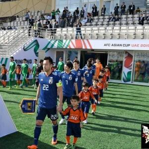 本日20時キックオフ!第17回アジアカップ(2019 AFC Asian Cup)サウジアラビア戦パブリックビューイング♪
