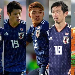 本日22:00~パブリックビューイング!《サッカー日本代表×ベトナム代表》
