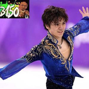 明日2/8 (金)19:57~フィギュアスケート四大陸選手権パブリックビューイング♪