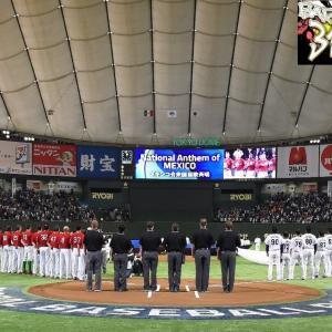 本日3/9(土)19:00~「ENEOS 侍ジャパンシリーズ2019 日本vsメキシコ」パブリックビューイング♪