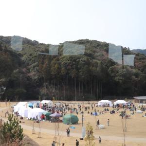 福岡最強!?アウトドアの聖地・五ヶ山クロスキャンプ場に行って来た!