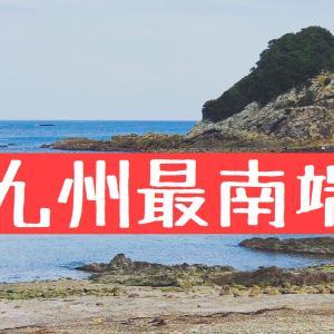 大泊野営キャンプ場ー九州のキャンプ場をまとめたブログ