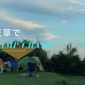 白岩崎キャンプ場ー九州のキャンプ場をまとめたブログ