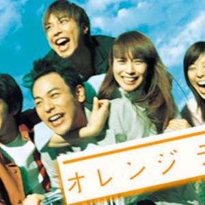 人生は、TSUTAYAで選ぶドラマのように選べる