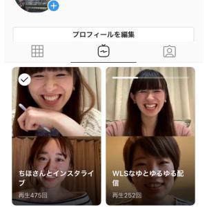 ♡OHARU TVお申し込みは5/31まで♡