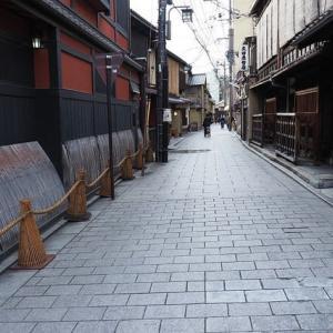 京都旅行初日・八坂神社と周辺散策