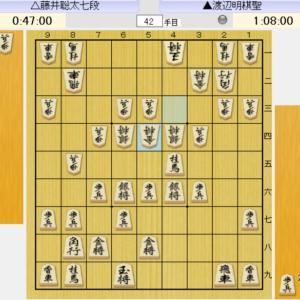棋聖戦5番勝負第2局