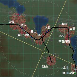 ~開発記8~路線延長・資金集め~