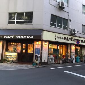 区役所近くの喫茶店