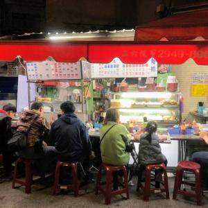台北郊外の頂溪で食べた陽春麺と見えた夕焼けがすげー良かったよ