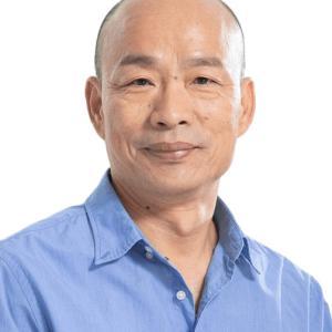[台湾の総統選挙-直前特番]外省人と中国国民党ってどうなの!?