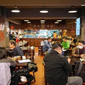 [台湾式居酒屋]林森北路からすぐの熱炒〜中央市場生猛海鮮の豚肉ゲロうま