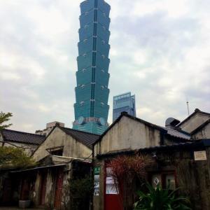 [台湾の秘密]「レインボービレッジ」とか「四四南村」が本当はなんなのか知ってる?